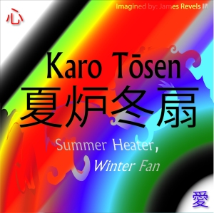 Karo Tōsen Album Art